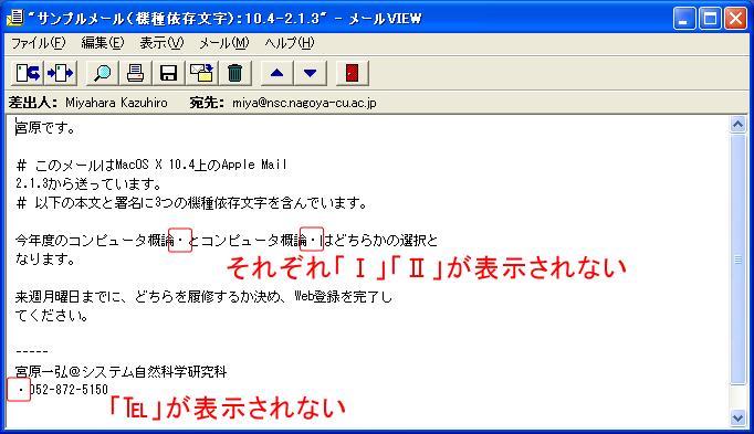 依存 文字 機種 Webサイトで機種依存文字(環境依存文字)を使っても大丈夫!? :